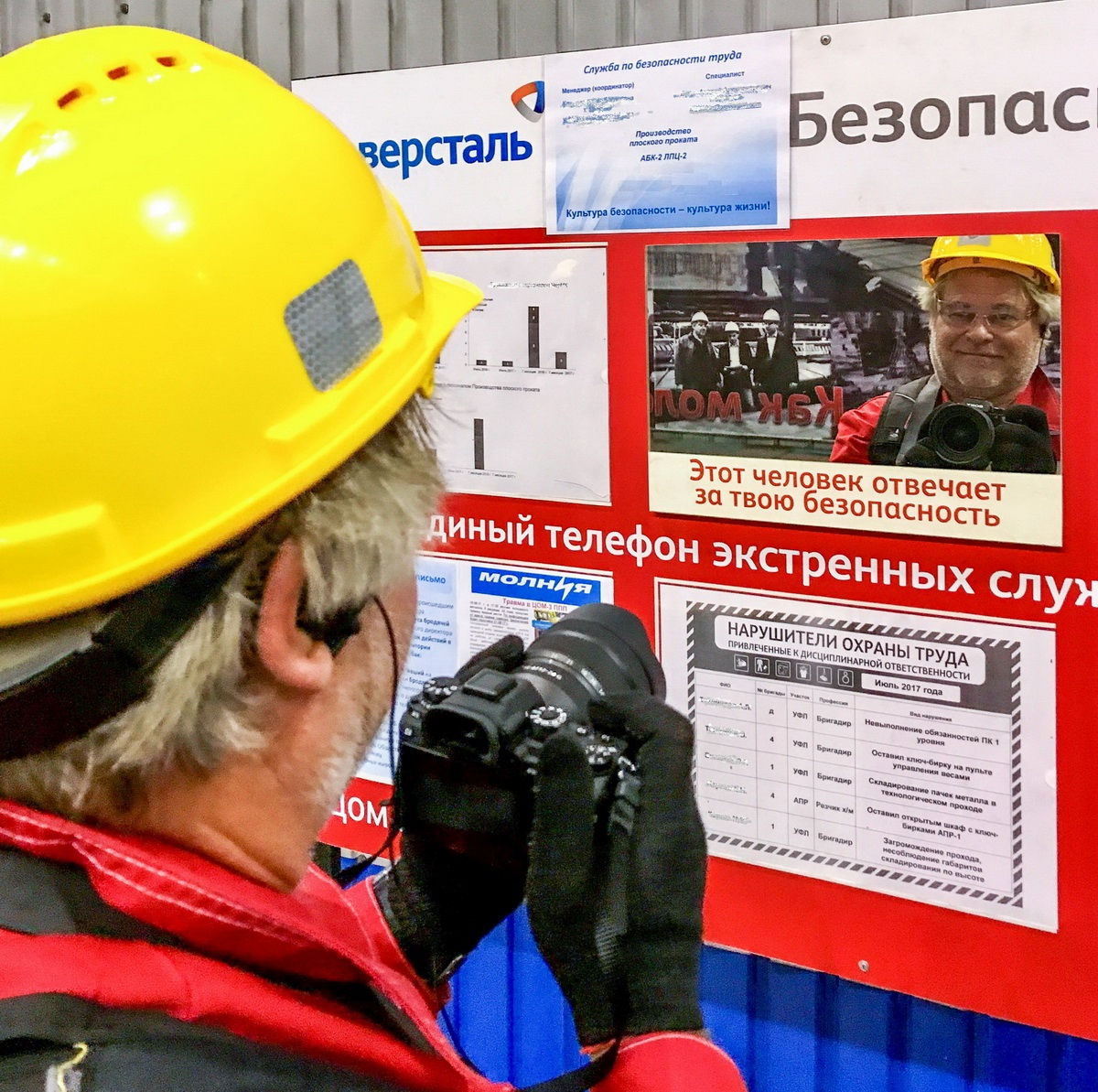 severstal-heavy-metal-46