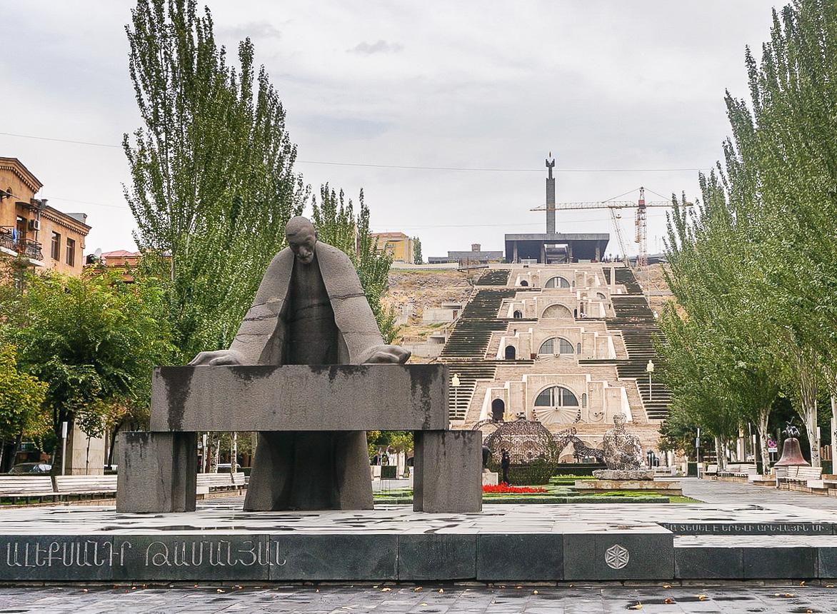 Ереванский кунст
