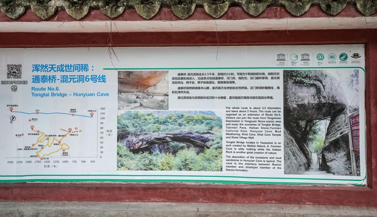 china-danxia-male-story-14