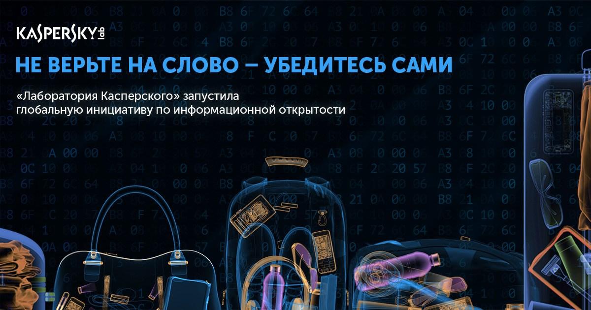 FB-1200x630_RU