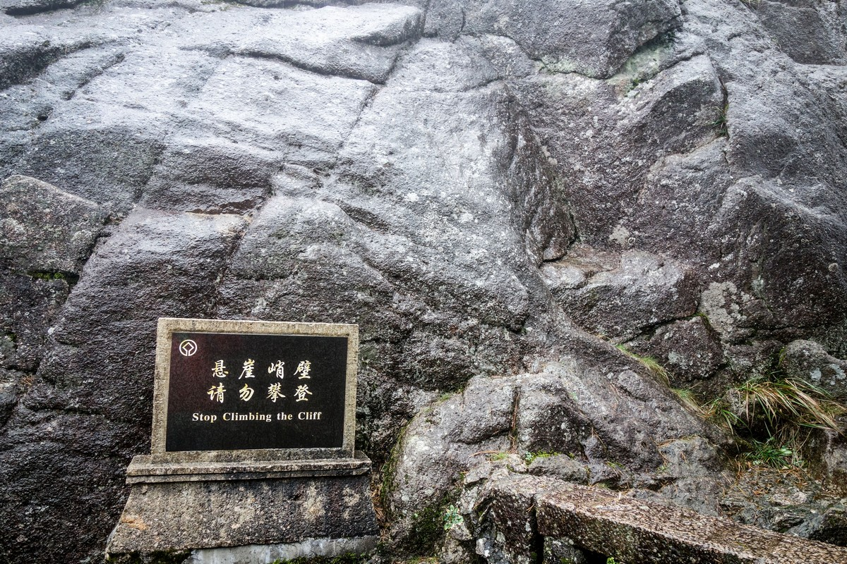 china-huangshan-grottos-83