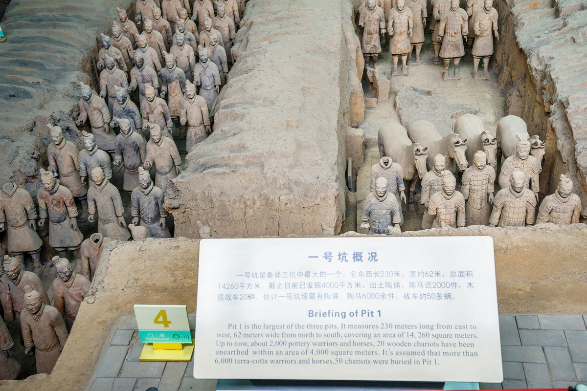 china-terracotta-army-xian-21