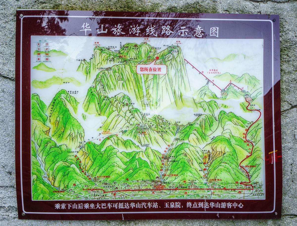mount-huashan-china-26