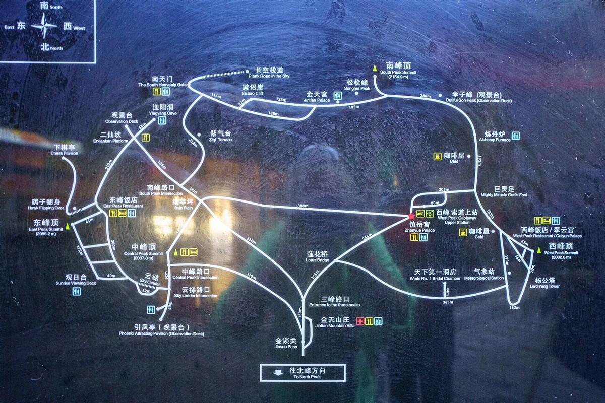 mount-huashan-china-27