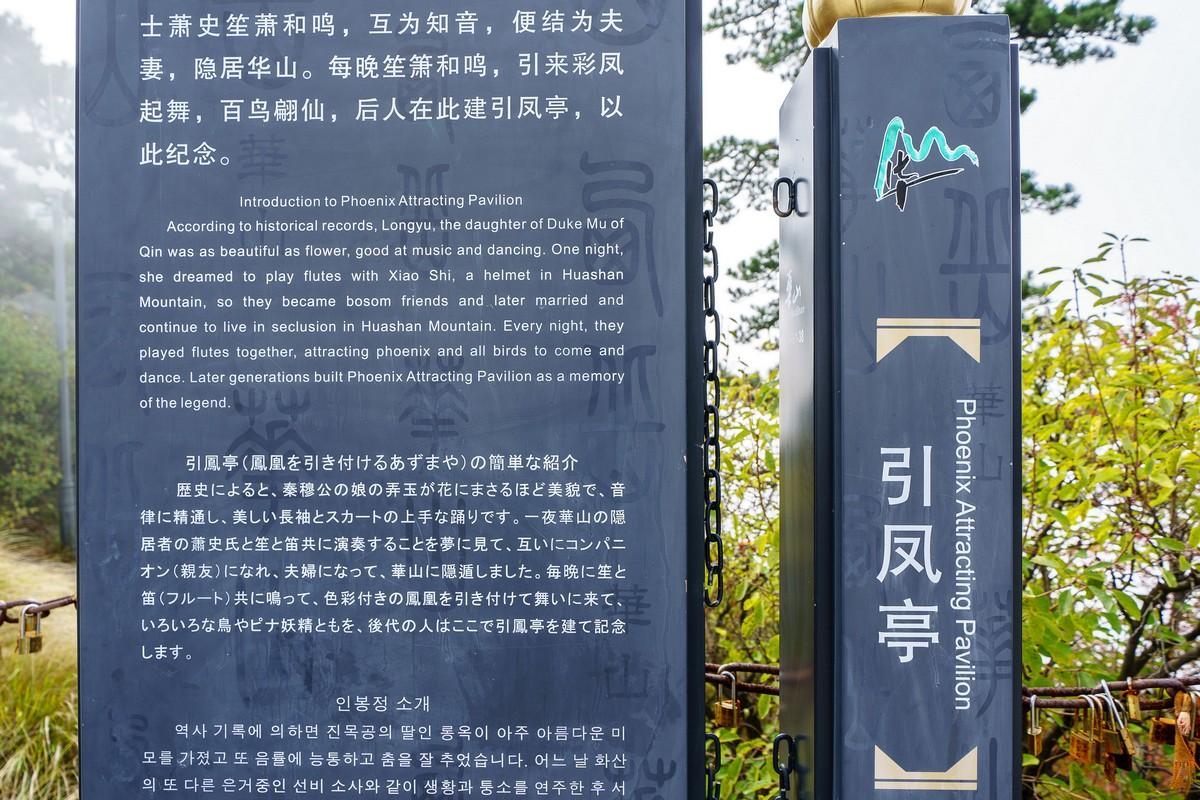 mount-huashan-china-68