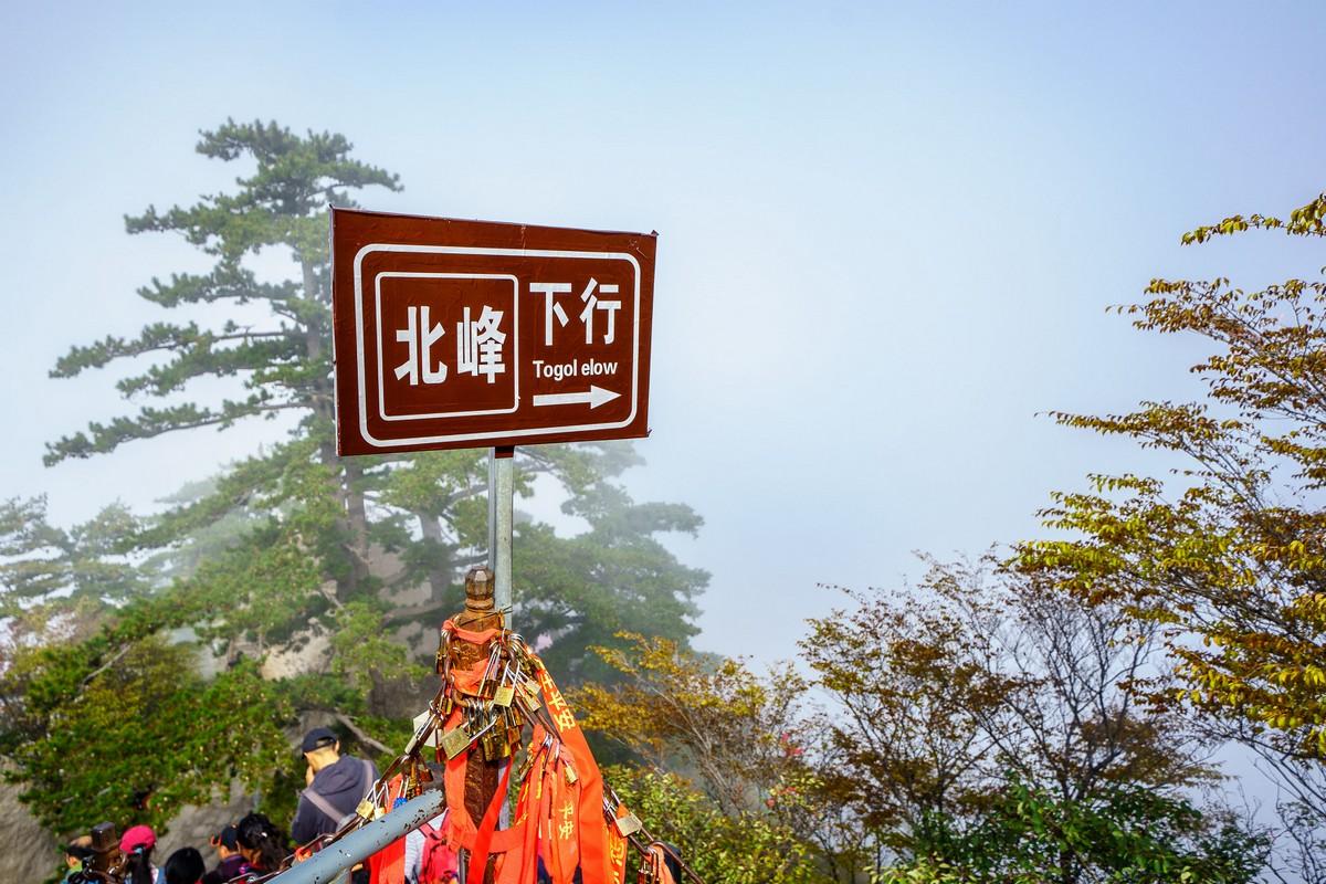 mount-huashan-china-79
