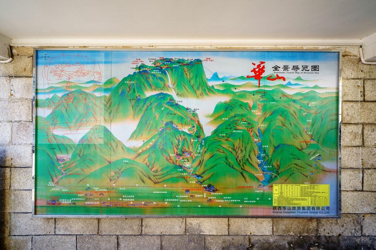 mount-huashan-china-92