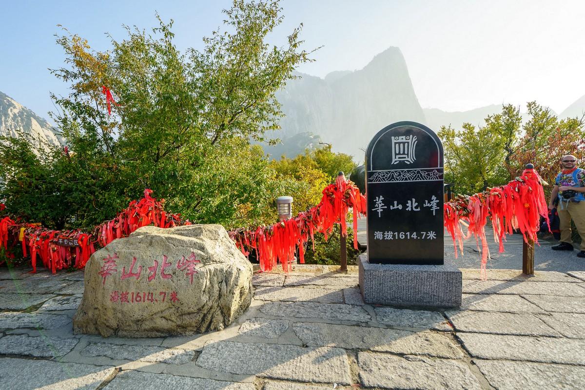 mount-huashan-china-94