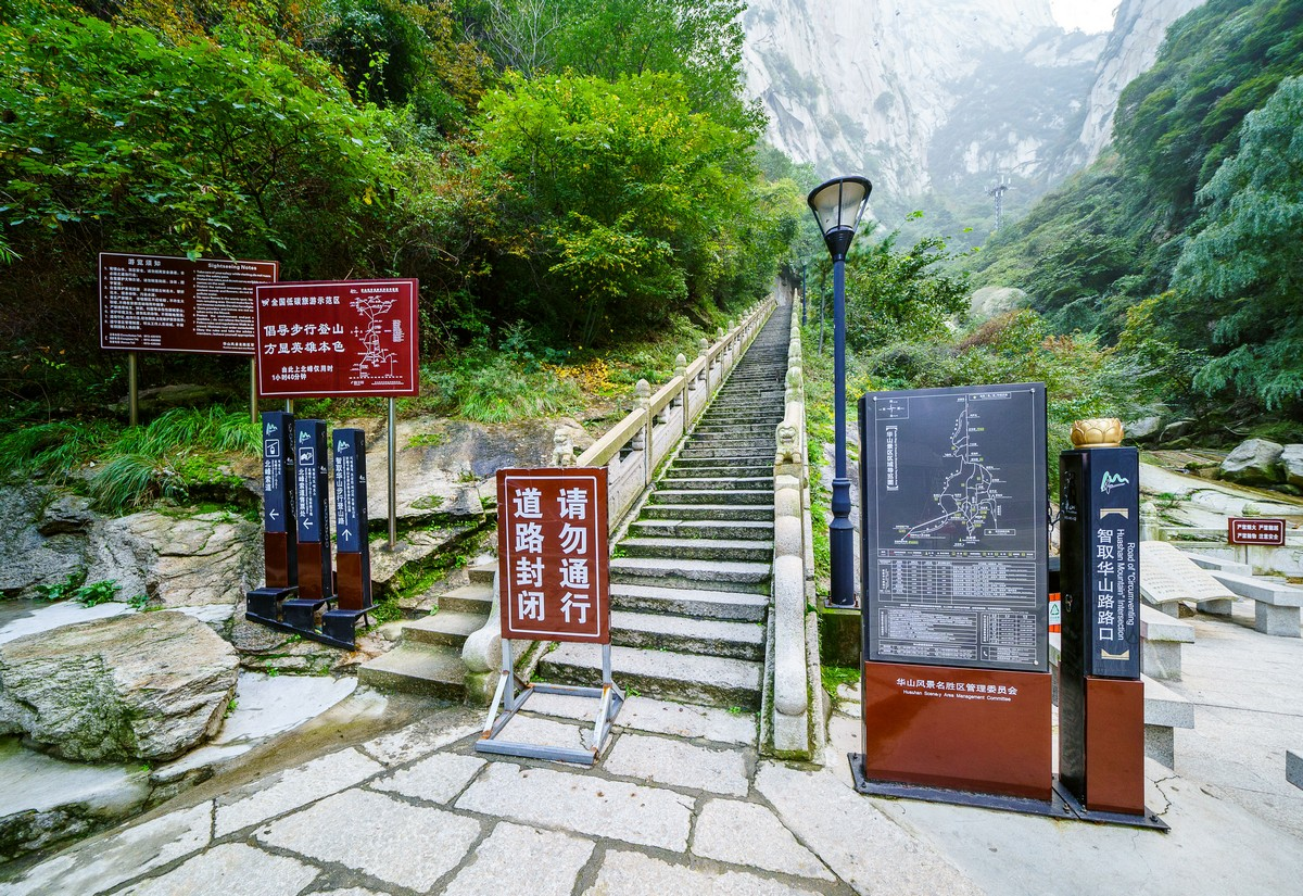 mount-huashan-china-108