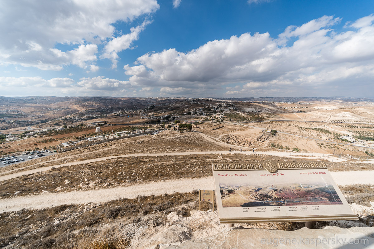 israel-herodium-palace-7