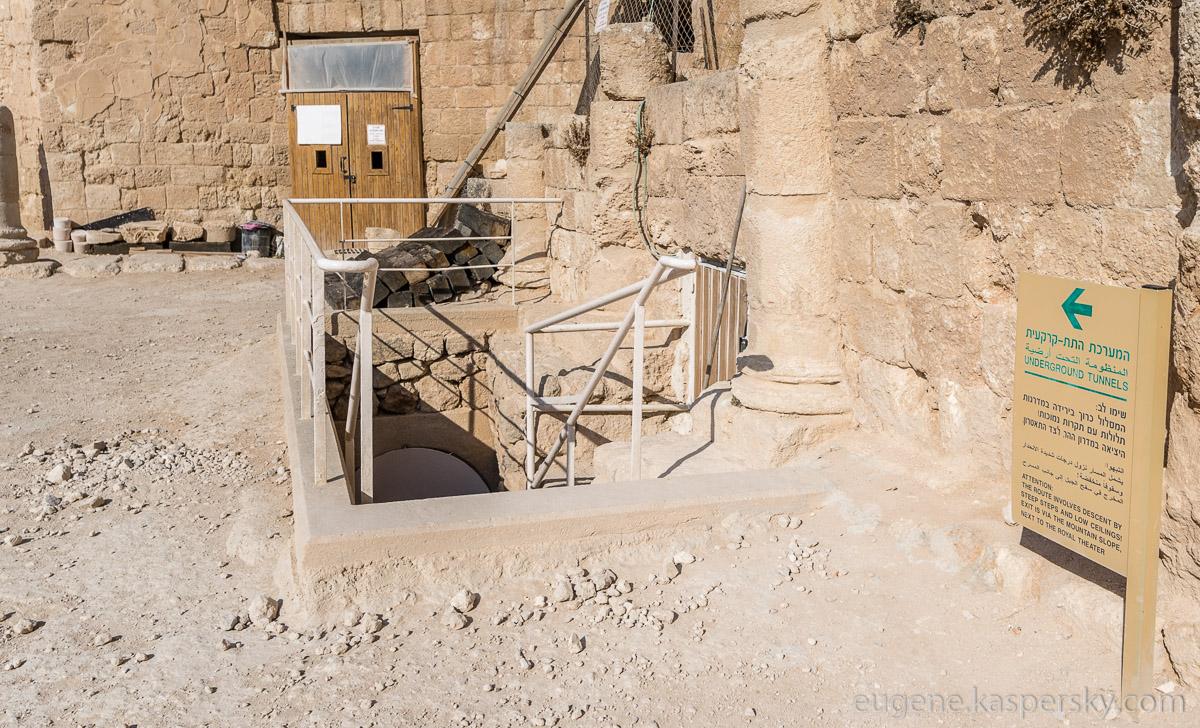 israel-herodium-palace-14