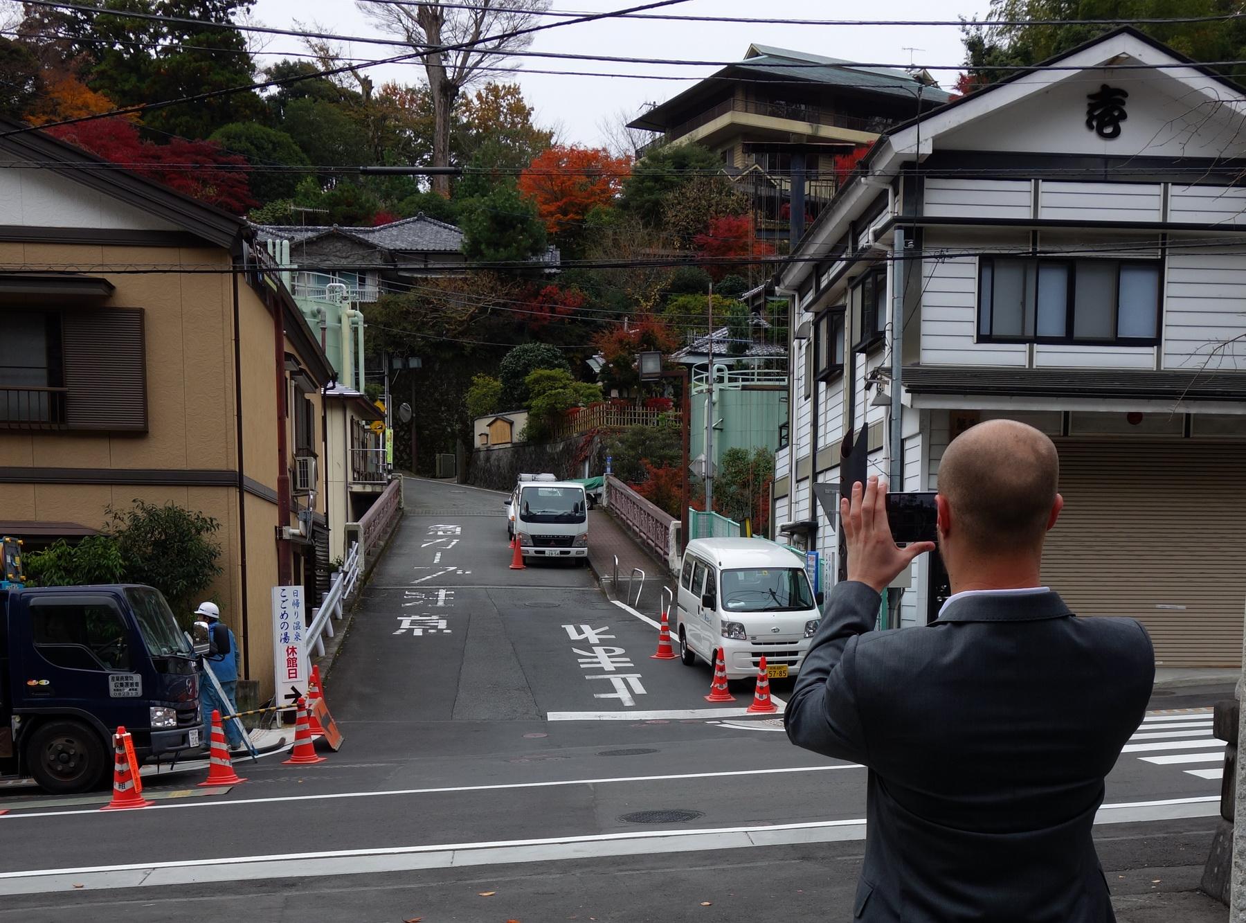 Ноябрьская акварель в Японии