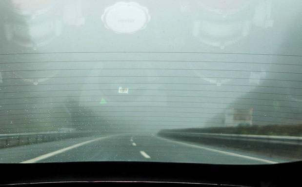 Туман всепоглощающий