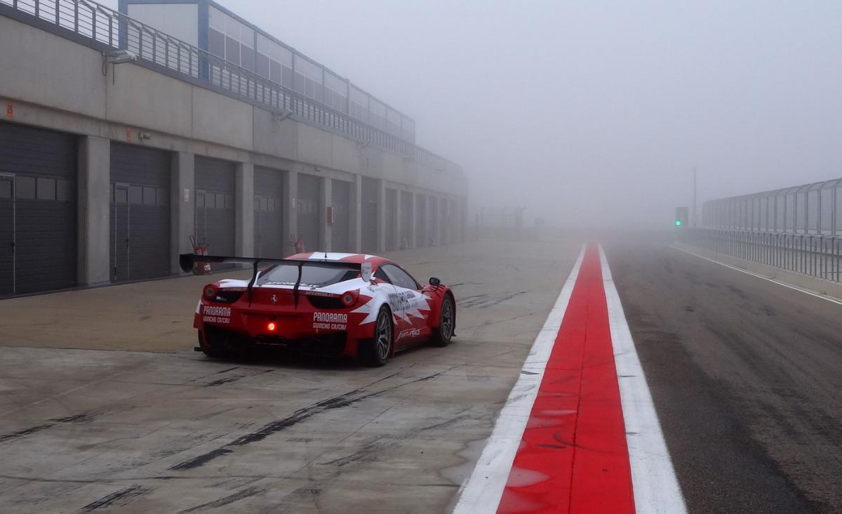 Арагон в тумане