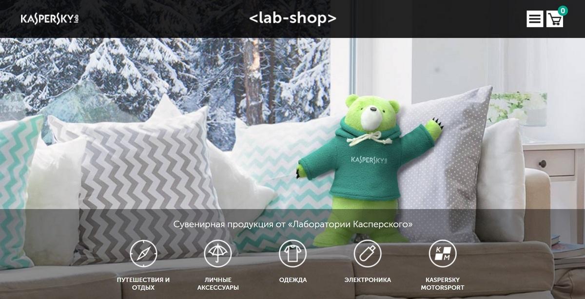 labshop-2
