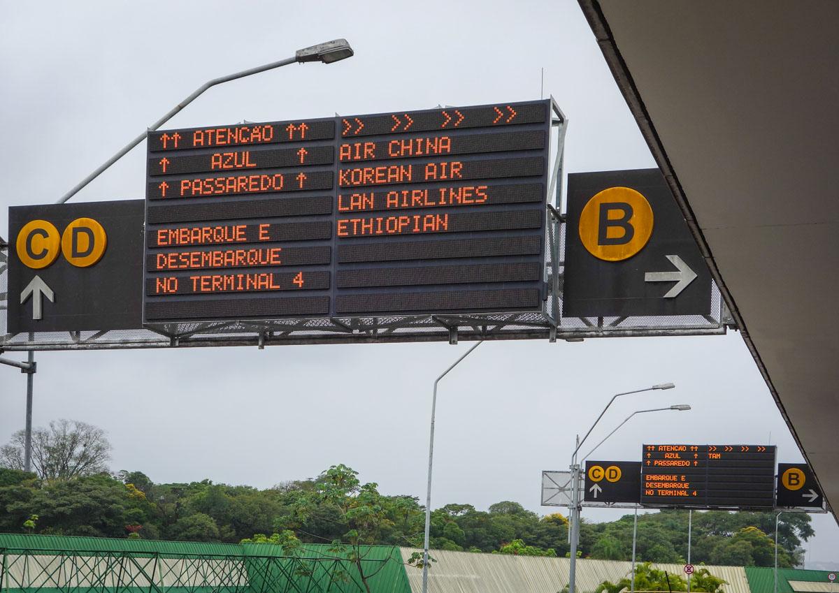 В Бразилию чрез Адис-Абебу!