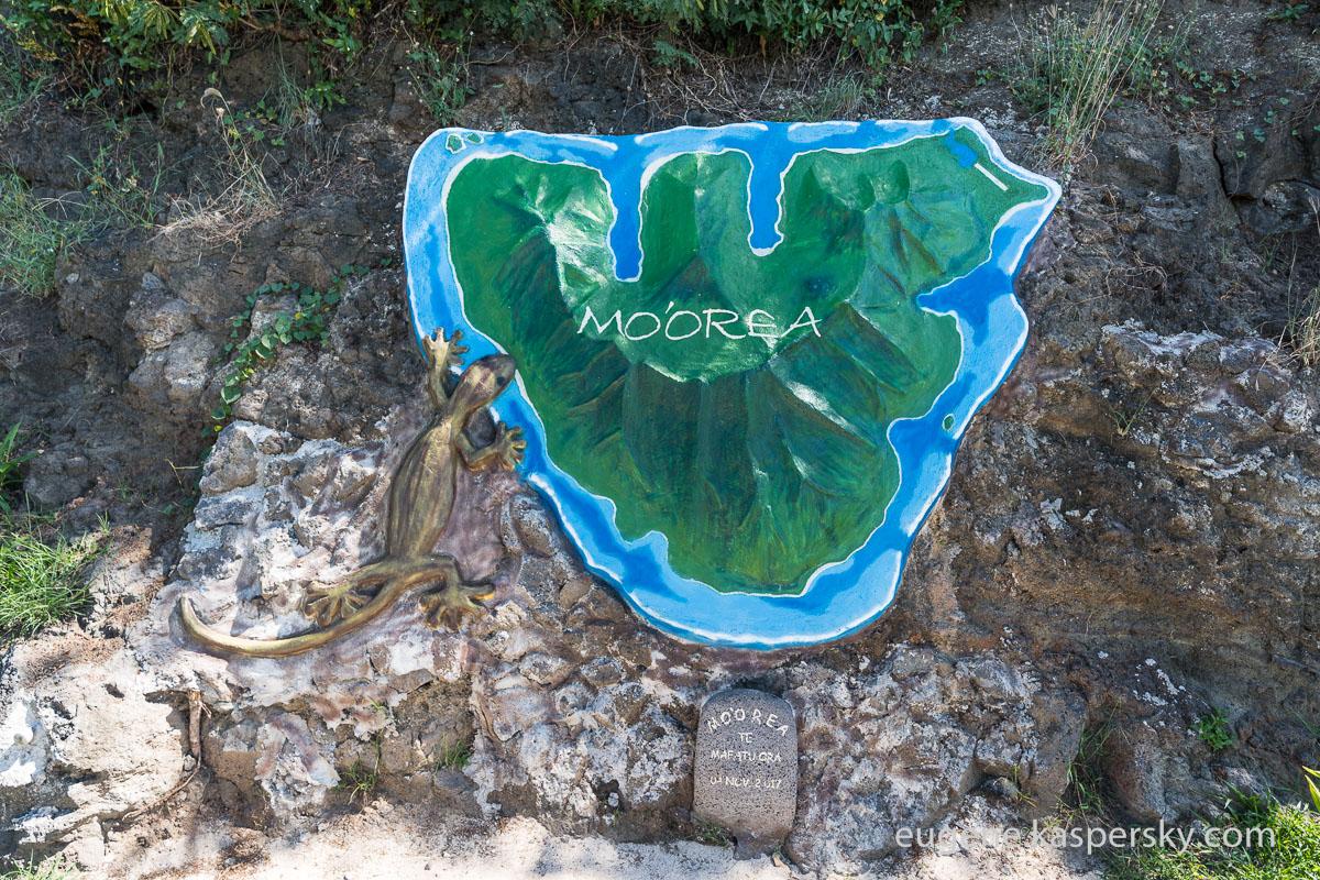 murea-island-7