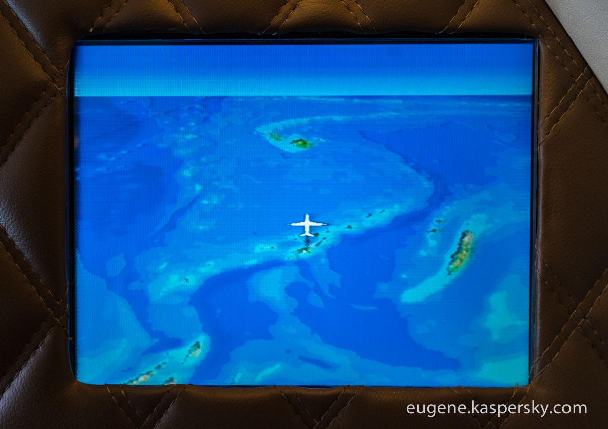 vanuatu-flights-4