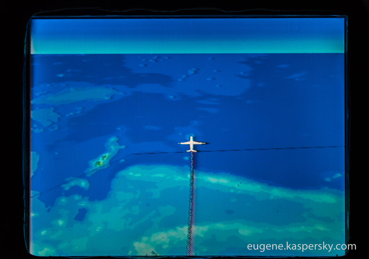 vanuatu-flights-6