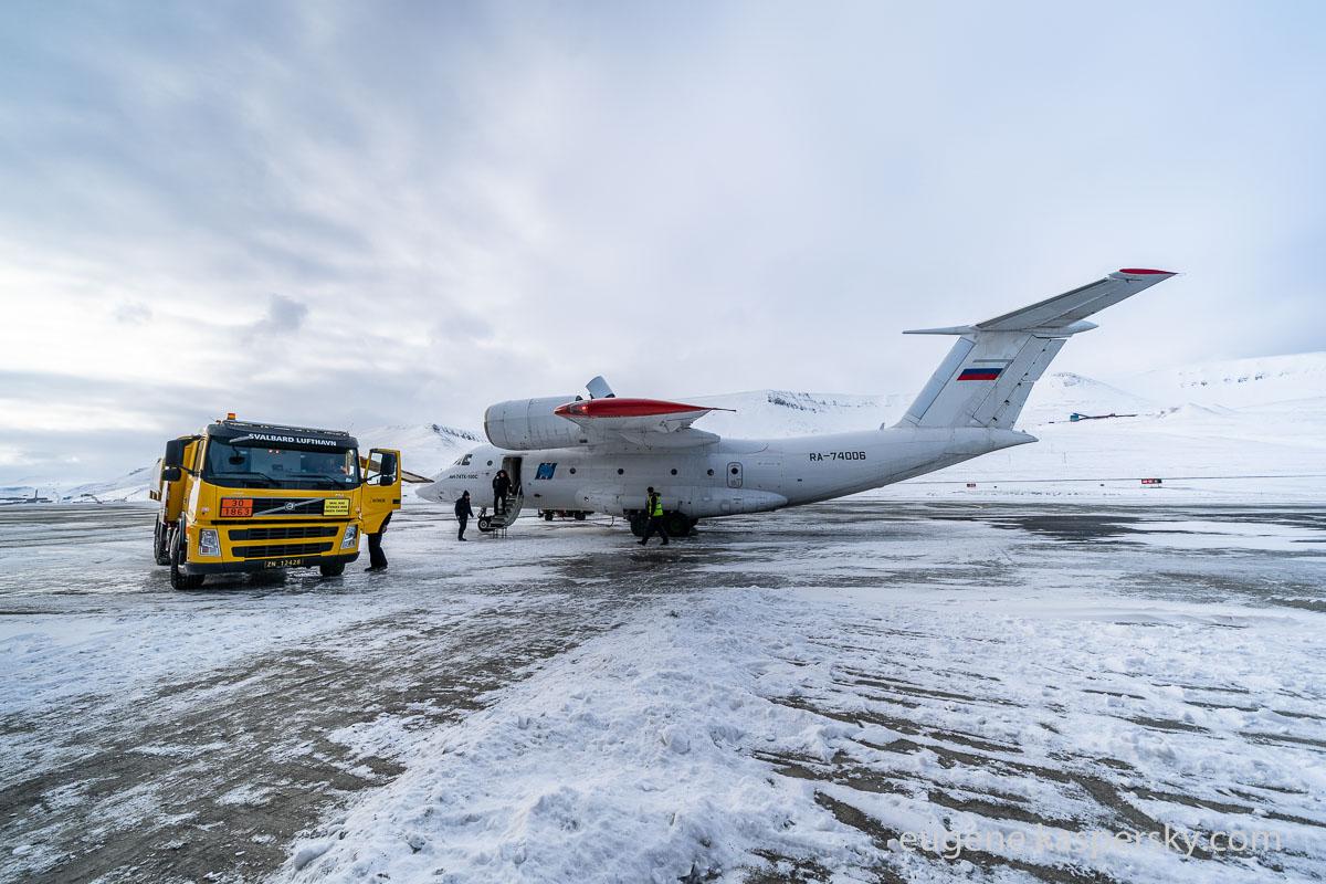 barneo-polar-station-1