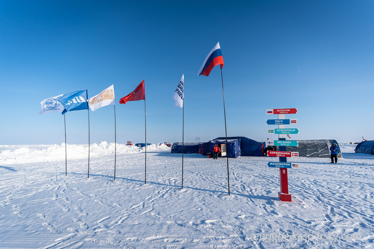 barneo-polar-station-11
