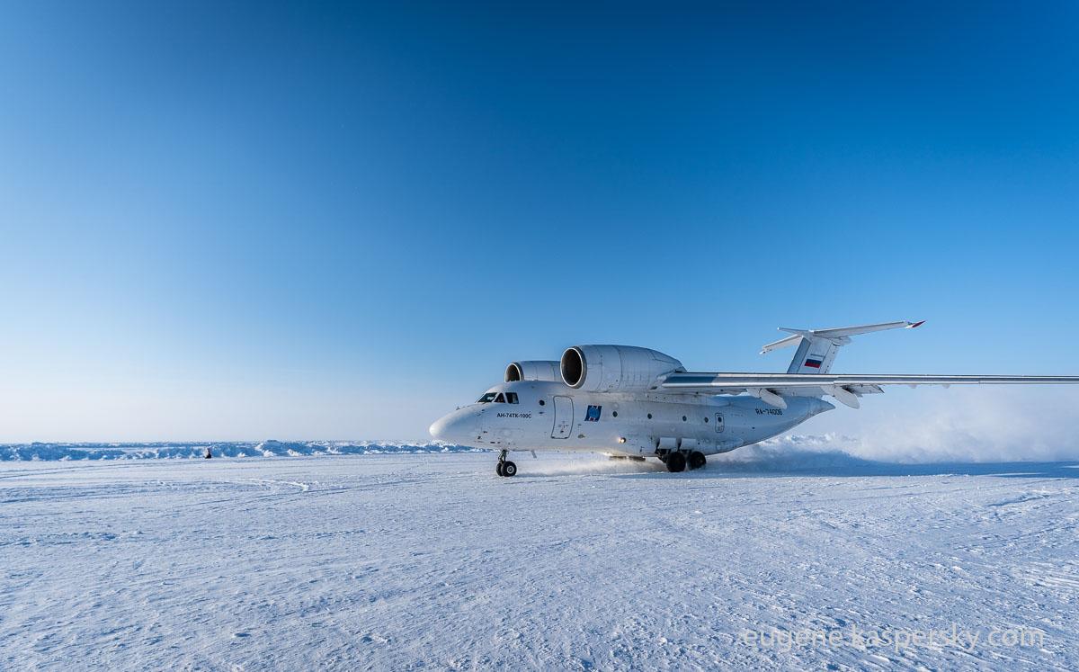 barneo-polar-station-28