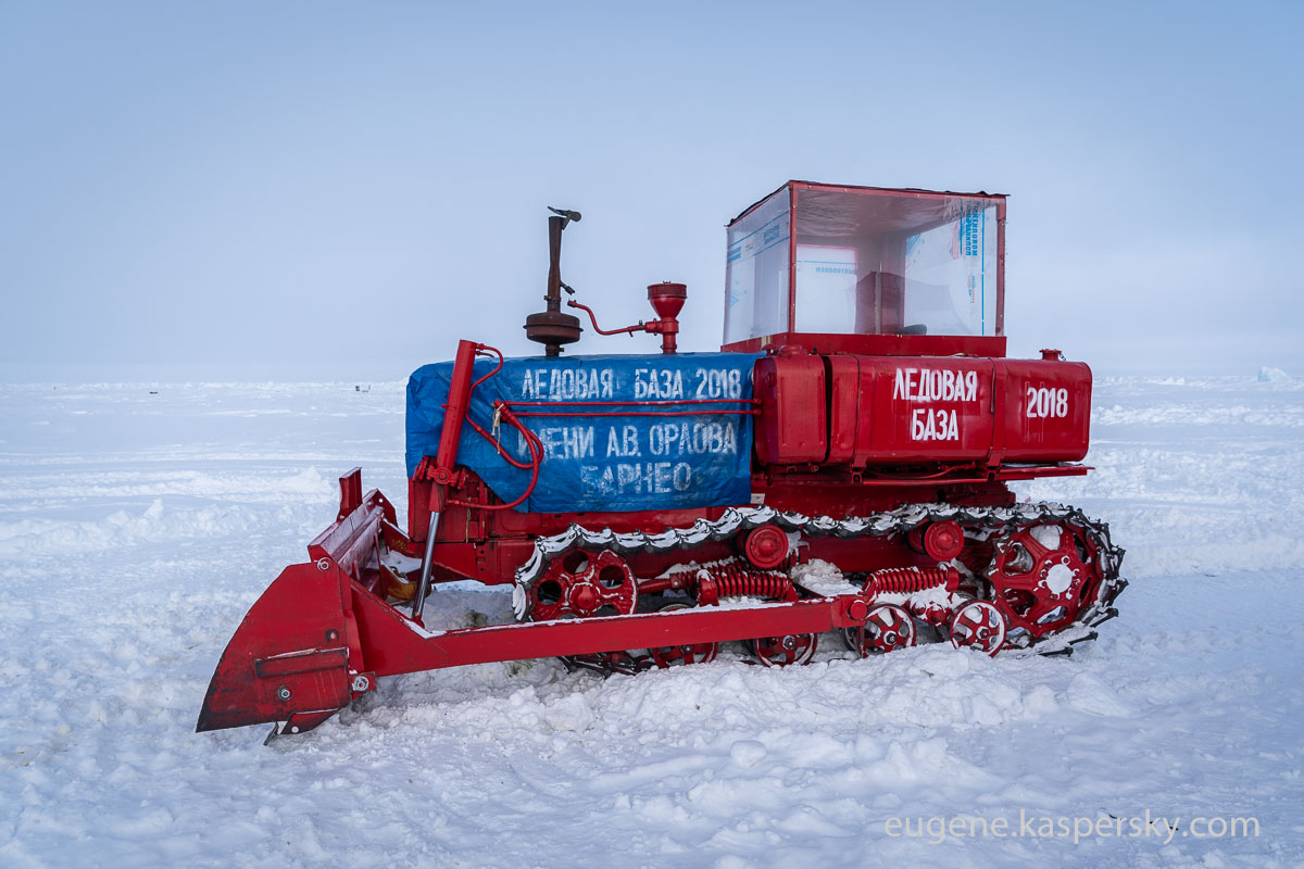 barneo-polar-station-38