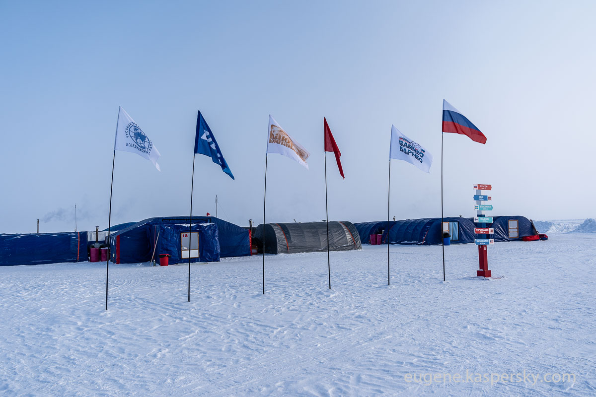 north-pole-expedition-51