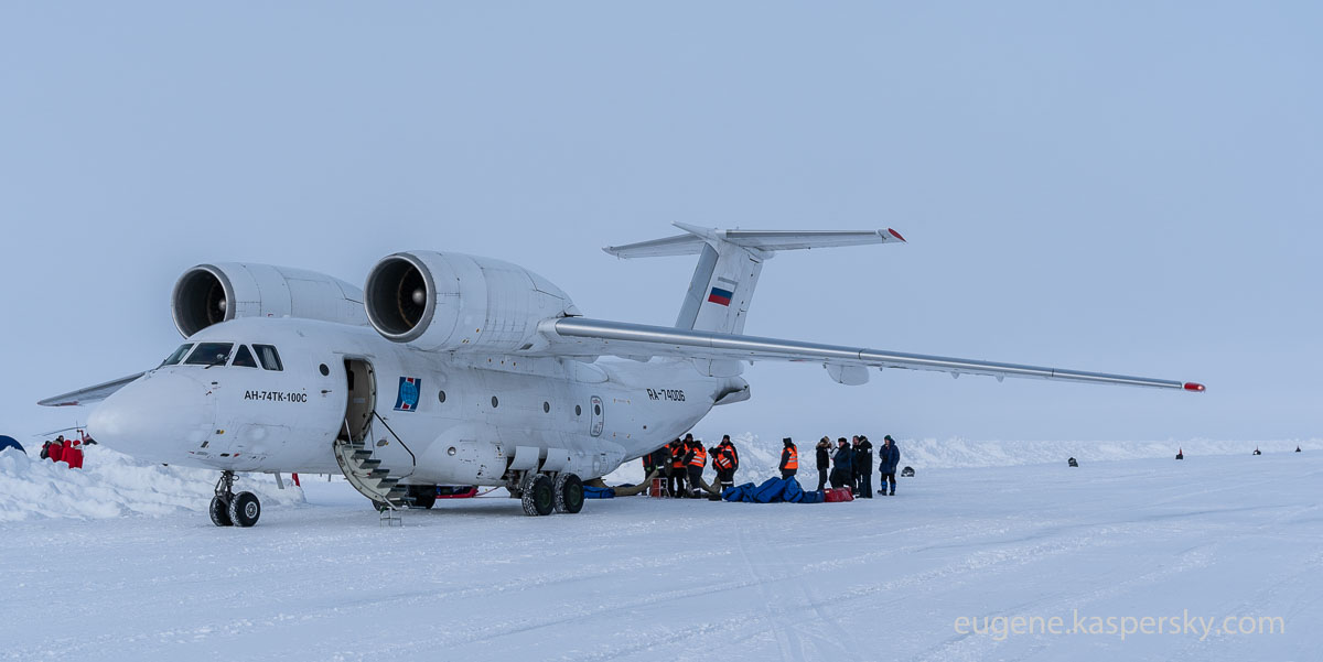 north-pole-expedition-75