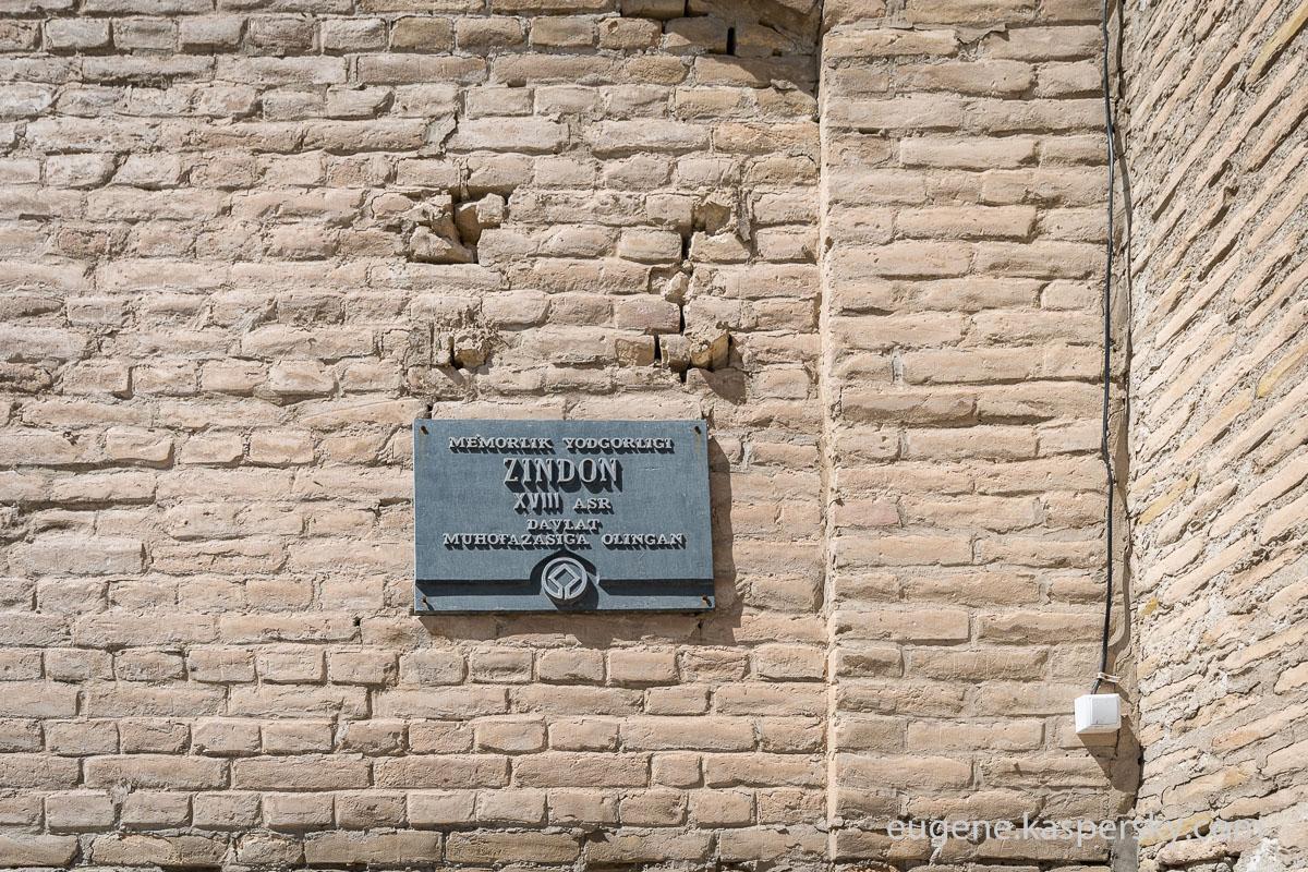 bukhara-uzbekistan-26