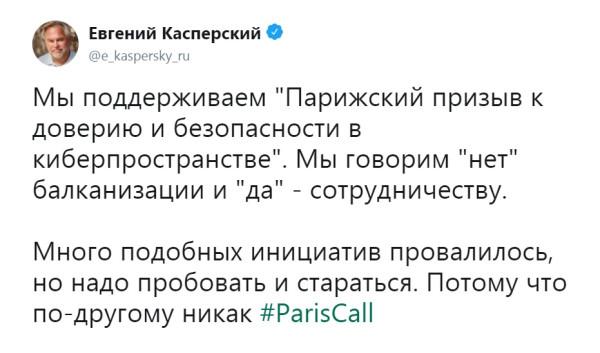 tweet1_ru