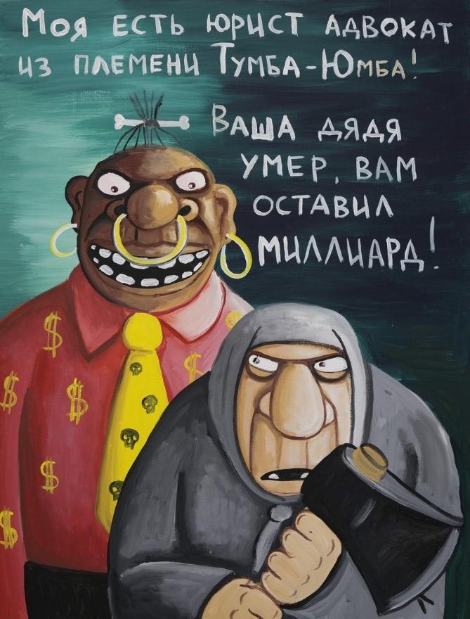 vasya_lozhkin