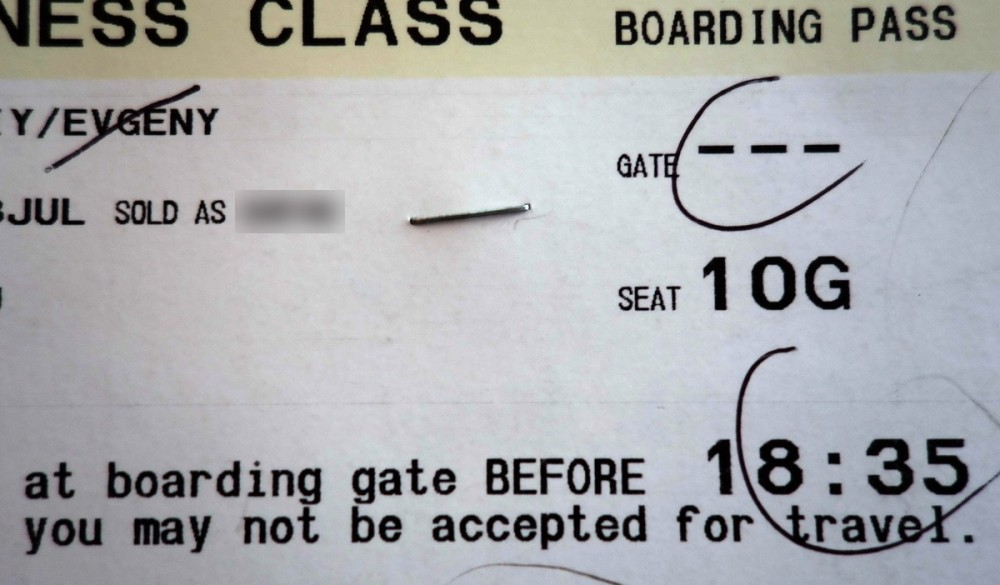 В Гонконге на посадочном талоне - время вылета, а не посадки