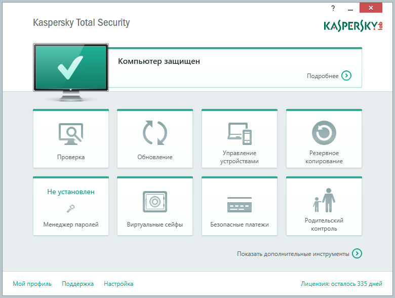 Kaspersky Internet Security 2015 - главное окно