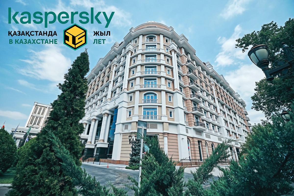 Kaspersky-0001