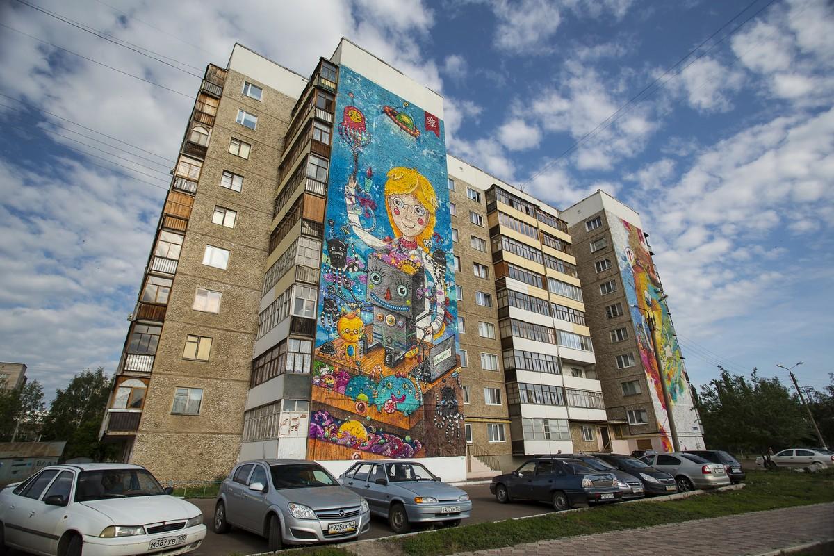 kaspersky-mural-graffiti-art-3