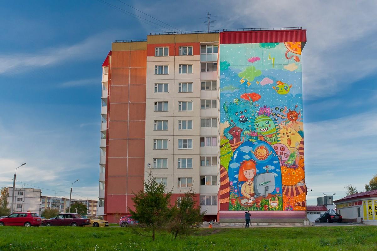 kaspersky-mural-graffiti-art-1