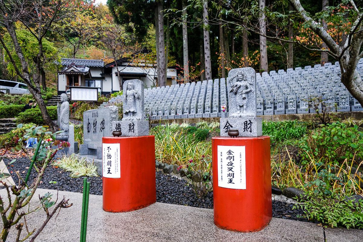 sado-island-japan-fall-15