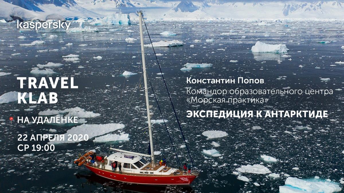 2020-04-22-Ship