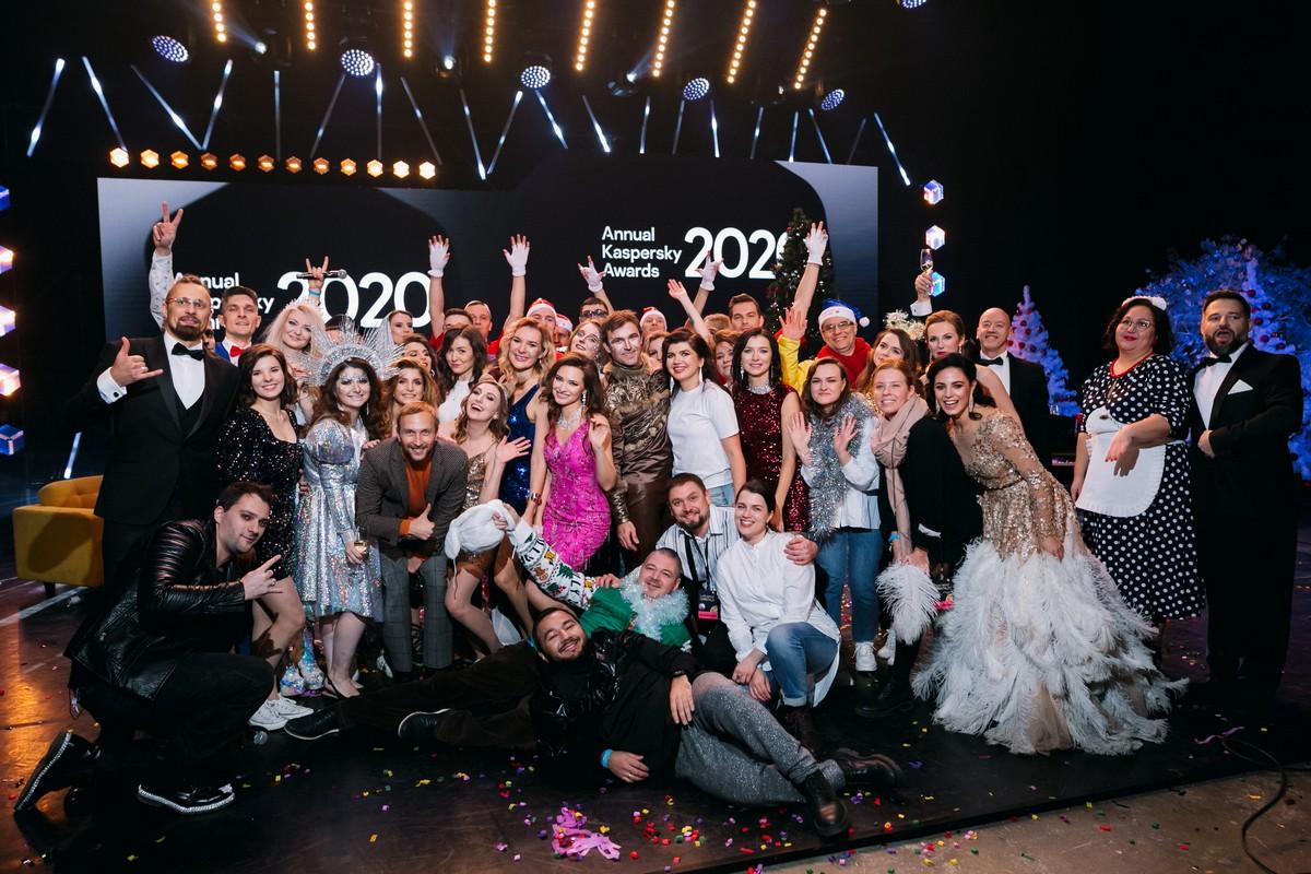 2020_12_11_Kaspersky_2319