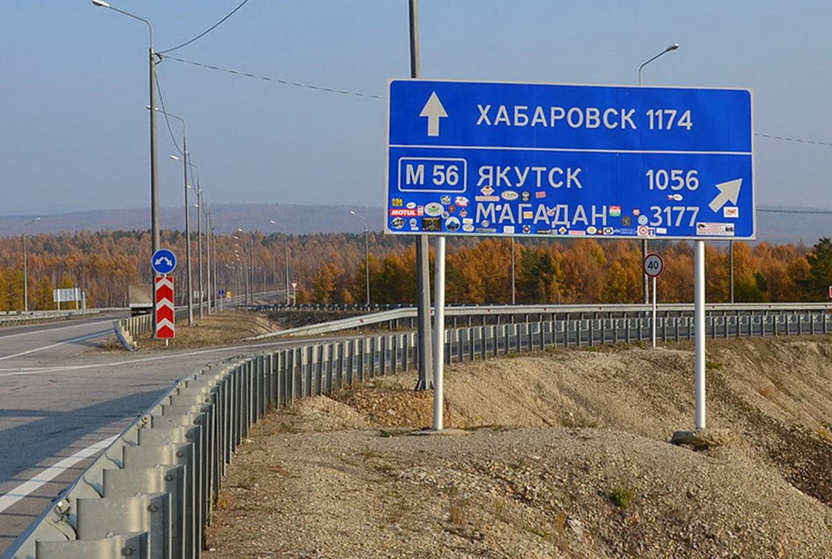 310-russian-road