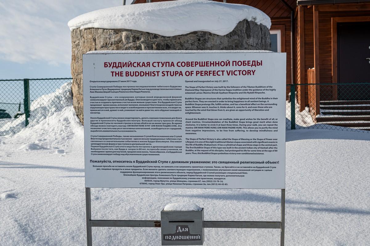 Байкал - половина пути от Магадана до Москвы. 333-5433