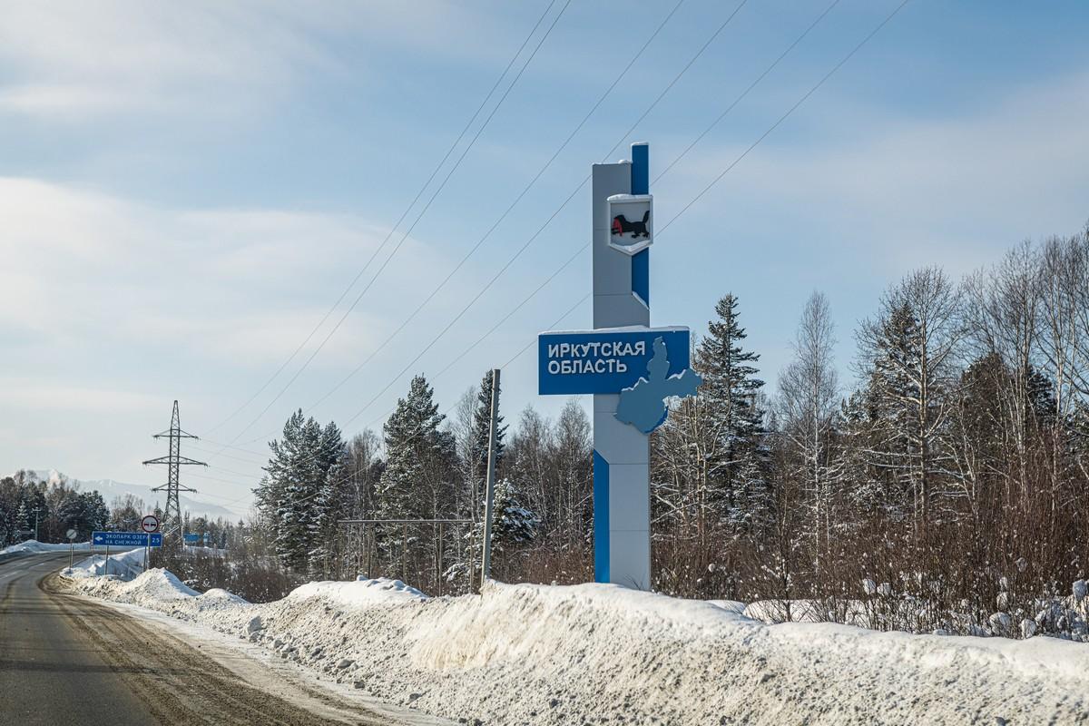 Байкал - половина пути от Магадана до Москвы. 334-5445