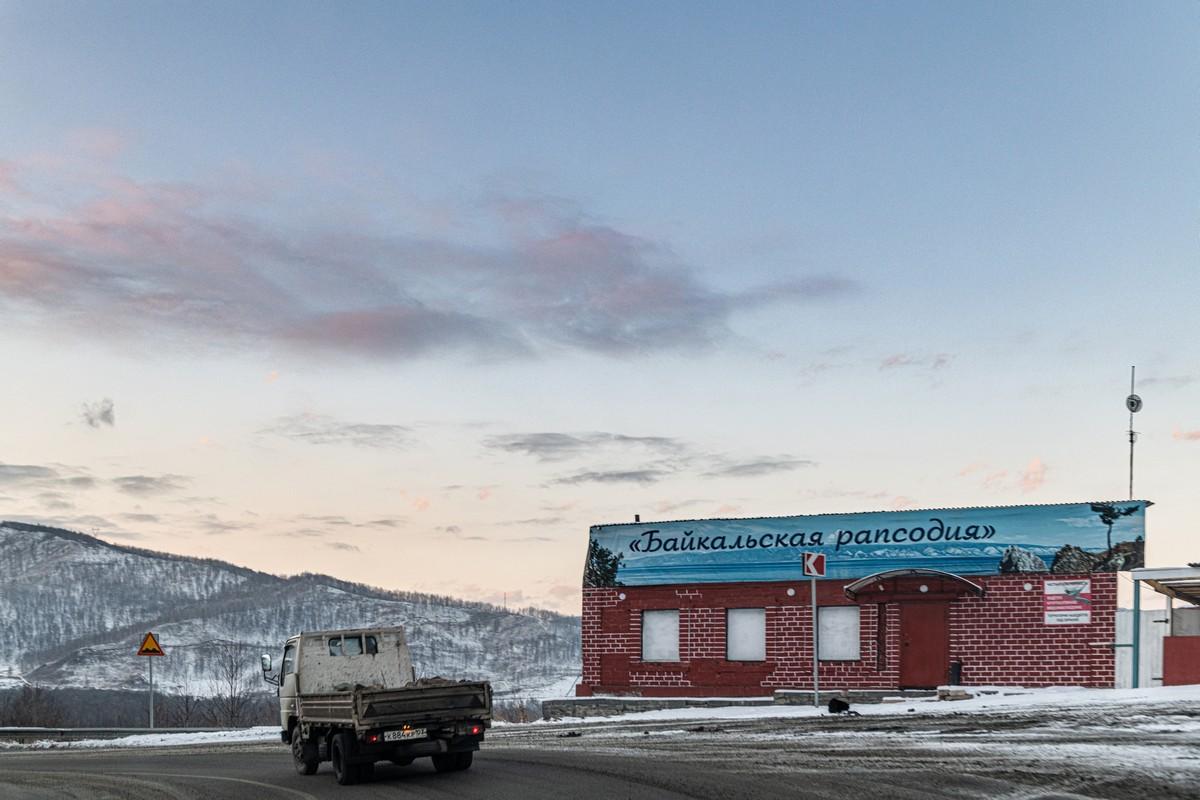 Байкал - половина пути от Магадана до Москвы. 339-5511