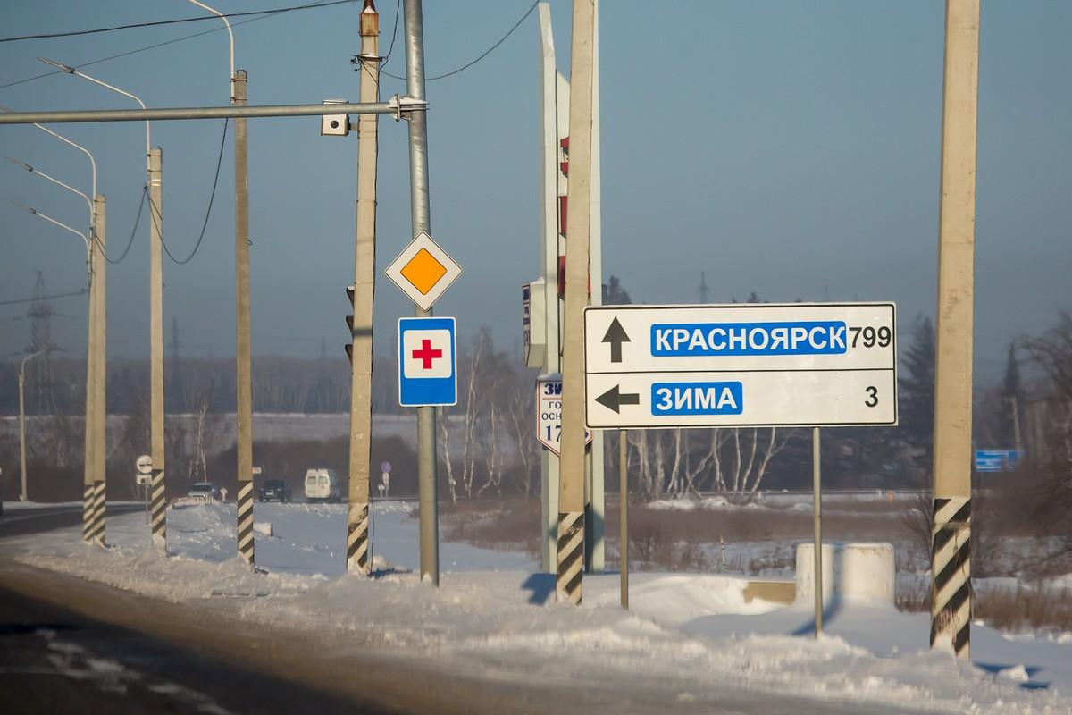 335-Kasper, Irkutsk-Taishet_689083