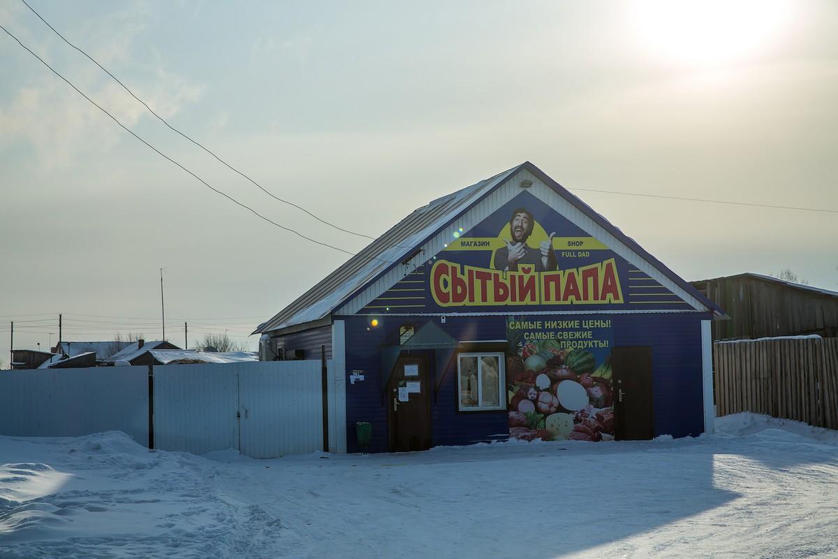 346-Kasper, Irkutsk-Taishet_689247