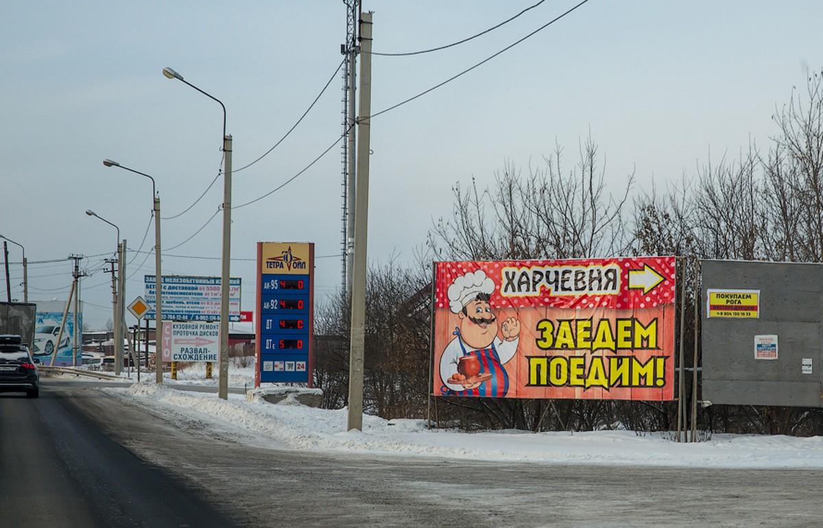 346-Kasper, Irkutsk-Taishet_689262