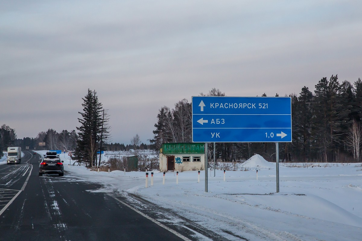 346-Kasper, Irkutsk-Taishet_689354