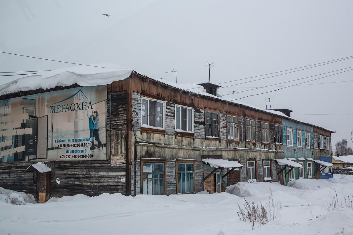 349-Kasper, Irkutsk-Taishet_689637