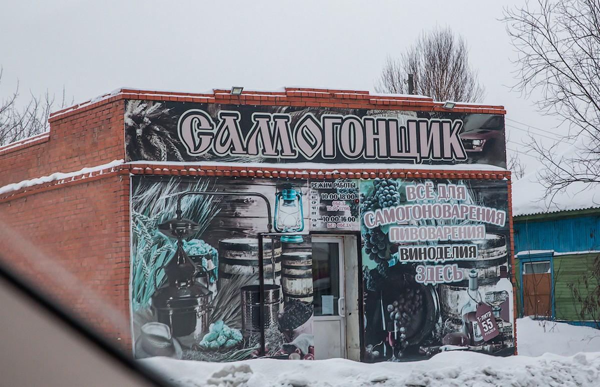 349-Kasper, Irkutsk-Taishet_689649